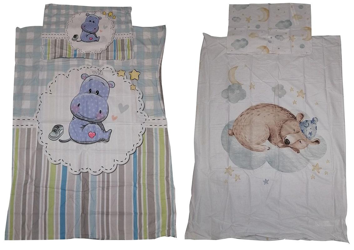 Baby-Wendebettwäsche mit Tier-Motive 100 x 135 cm, 100% Baumwolle NEU (Auswahl)