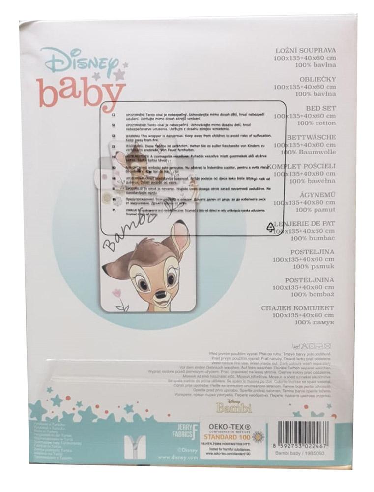 Bambi Baby Kinder Bettwäsche Set 100 x 135 cm + 40 x 60 cm 100 % Baumwolle