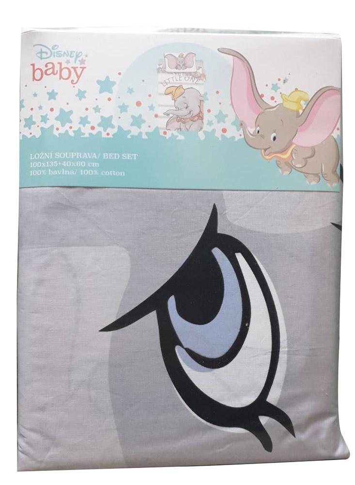 Dumbo Kinder Baby Bettwäsche Set 2tlg. 100% Baumwolle Größe: 100x135 40x60 cm