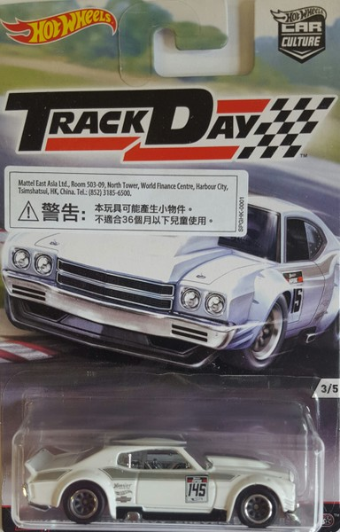 Hot Wheels TrackDay Rennwagen 3/5 `70 Chevy Chevelle