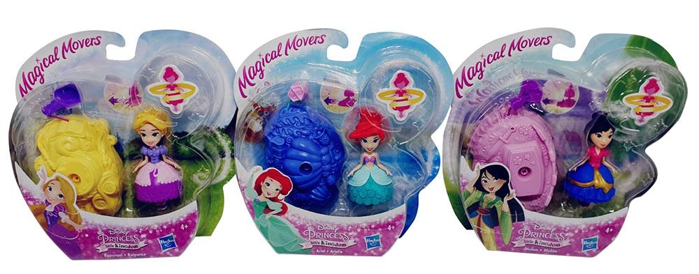 Disney Princess Ballerina Spielfigur versch. Charaktere Little Kindgom (Auswahl)