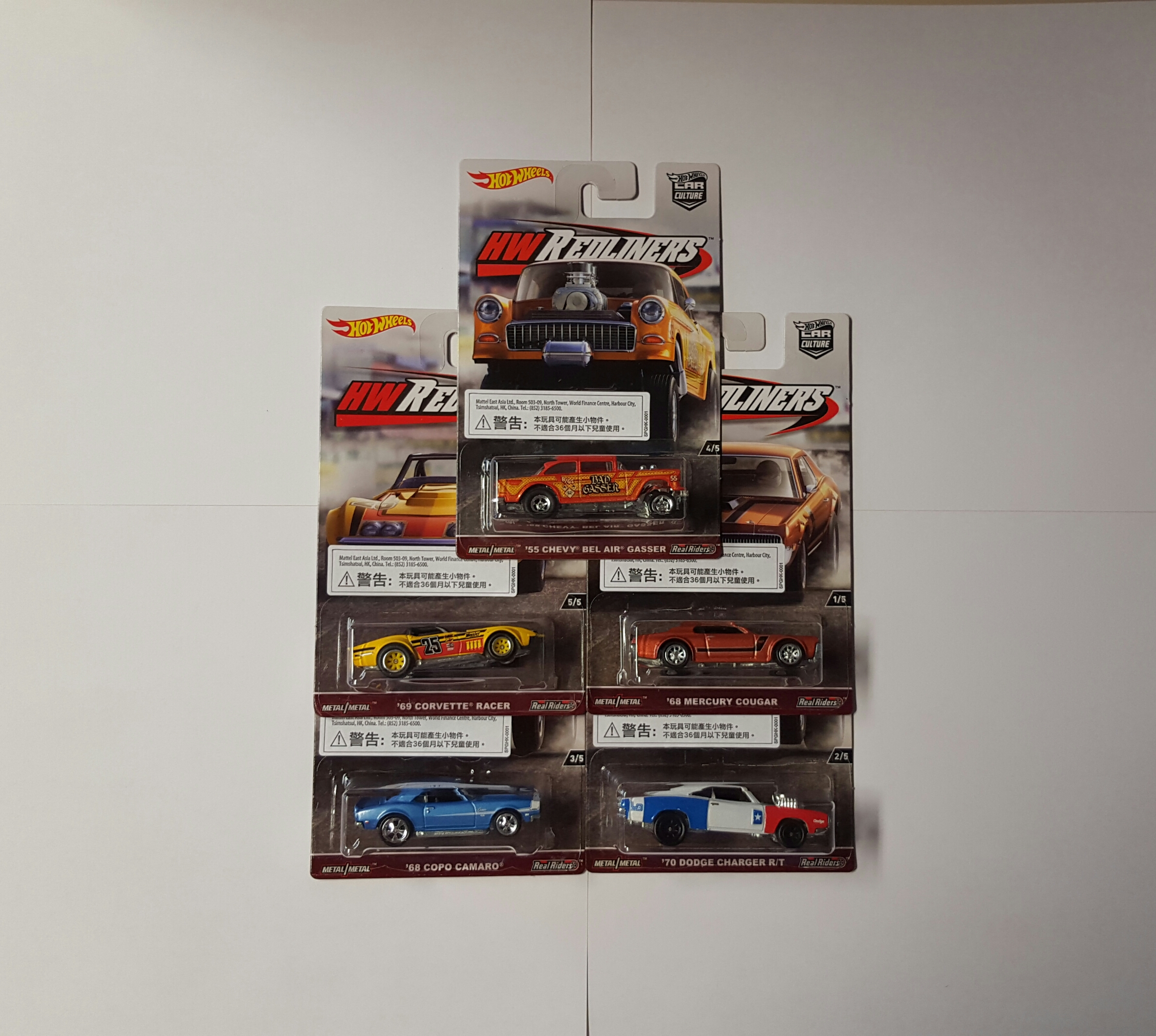 Hot Wheels Redliners Car Culture Set 5 Modellautos