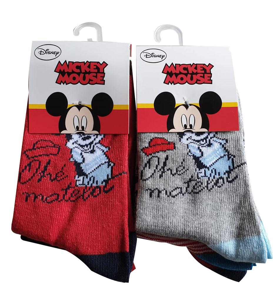 Disney Mickey Maus 6er Set Rot/Grau (27/30)